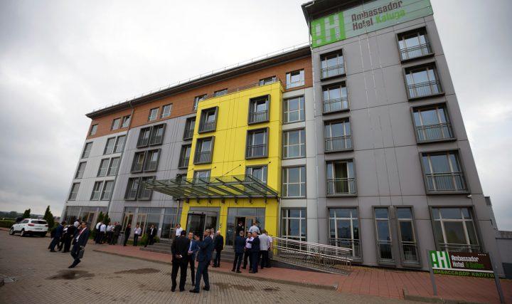Конференция машиностроителей в Отеле «Амбассадор Калуга»