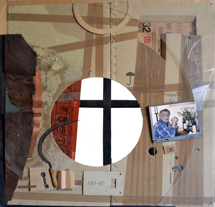 «Михаил Мантулин. Искусство удивлять. Искусство ассамбляжа»: персональная художественная выставка в городе Боровск