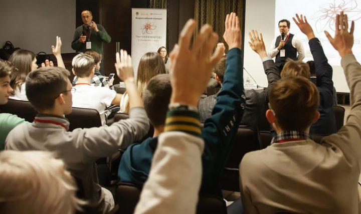В Отеле «Амбассадор Калуга» собрались лучшие молодые инноваторы России