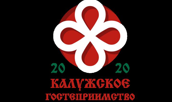 «Амбассадор Калуга» — обладатель знака «Калужское гостеприимство»