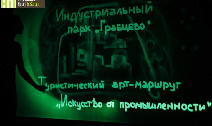 Промышленному туризму в Калужской области быть!
