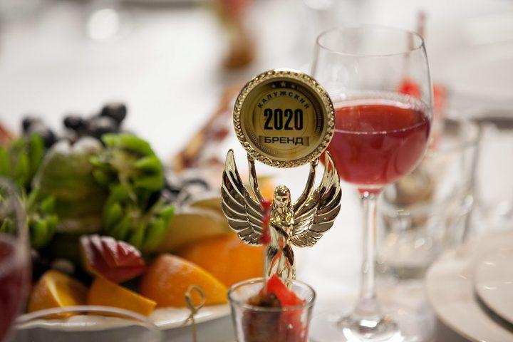 «Калужский бренд-2020»: Отель «Амбассадор Калуга» стал лучшим в этом году!