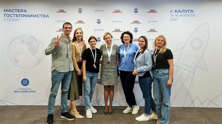 Отель «Амбассадор Калуга» стал площадкой Всероссийского конкурса «Мастера Гостеприимства»