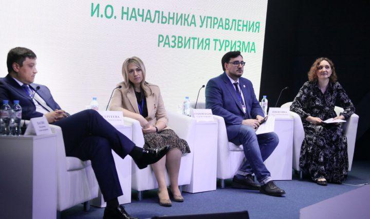 Отель «Амбассадор Калуга» принял участие в форуме «Калуга. Время первых»